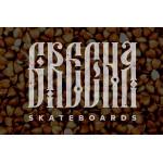 GRECHA skateboards